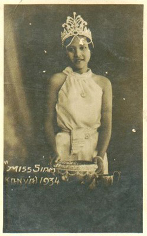 1934_Miss-Siam.jpg
