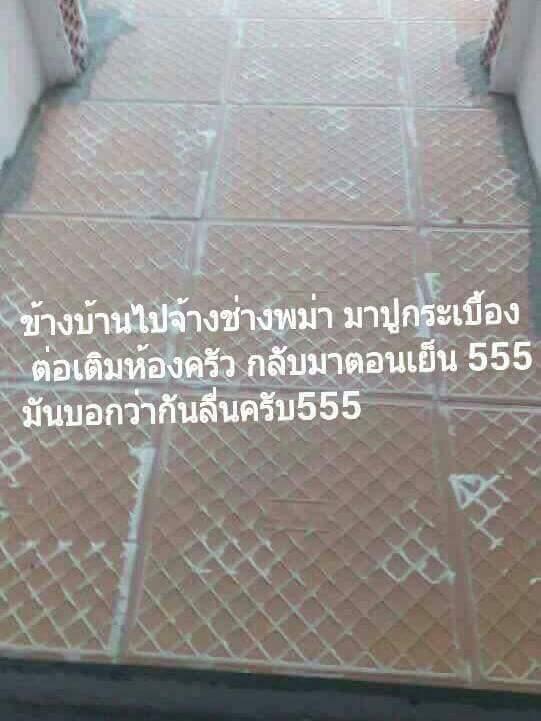 FB_IMG_1492269605777.jpg