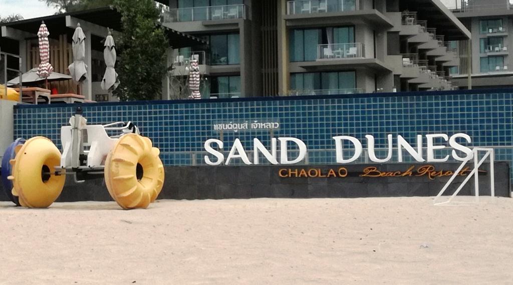 Sand Dunes.jpg