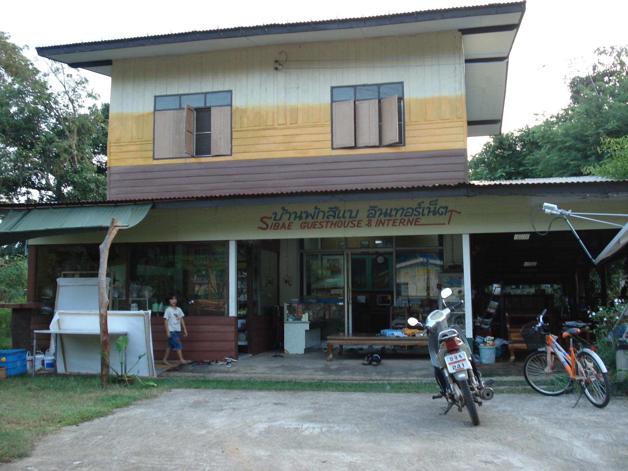 thailand urlaub 2007 179.jpg
