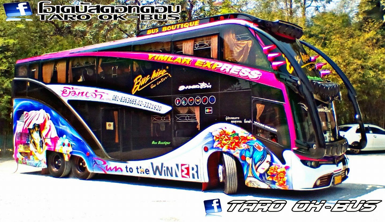 tourbus1.jpg