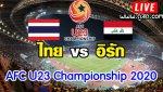 U23 Thailand - Irak 14.01. 20.10 Uhr Channel 7 Live.jpg