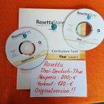 rosetta 3 forum.jpg